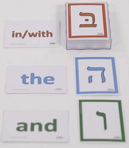 Hebrew grammar flashcards
