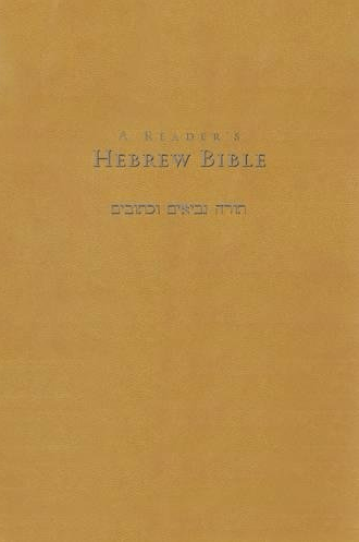 Reader's Hebrew Bible
