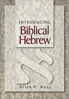 ross biblical hebrew grammar