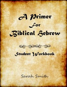 Front Cover of Primer for Biblical Hebrew: Student Manual