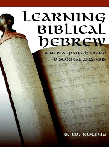 rocine biblical hebrew grammar